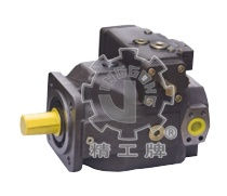 OS4VSO Variable Piston Pump
